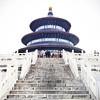 Temple of Heaven Beijing
